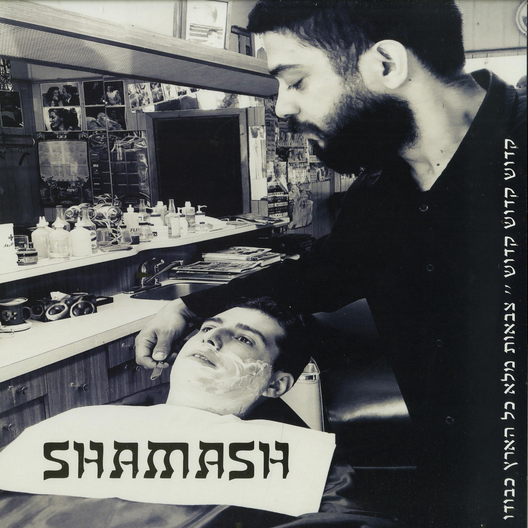 Scoutsom - SHAMASH EP