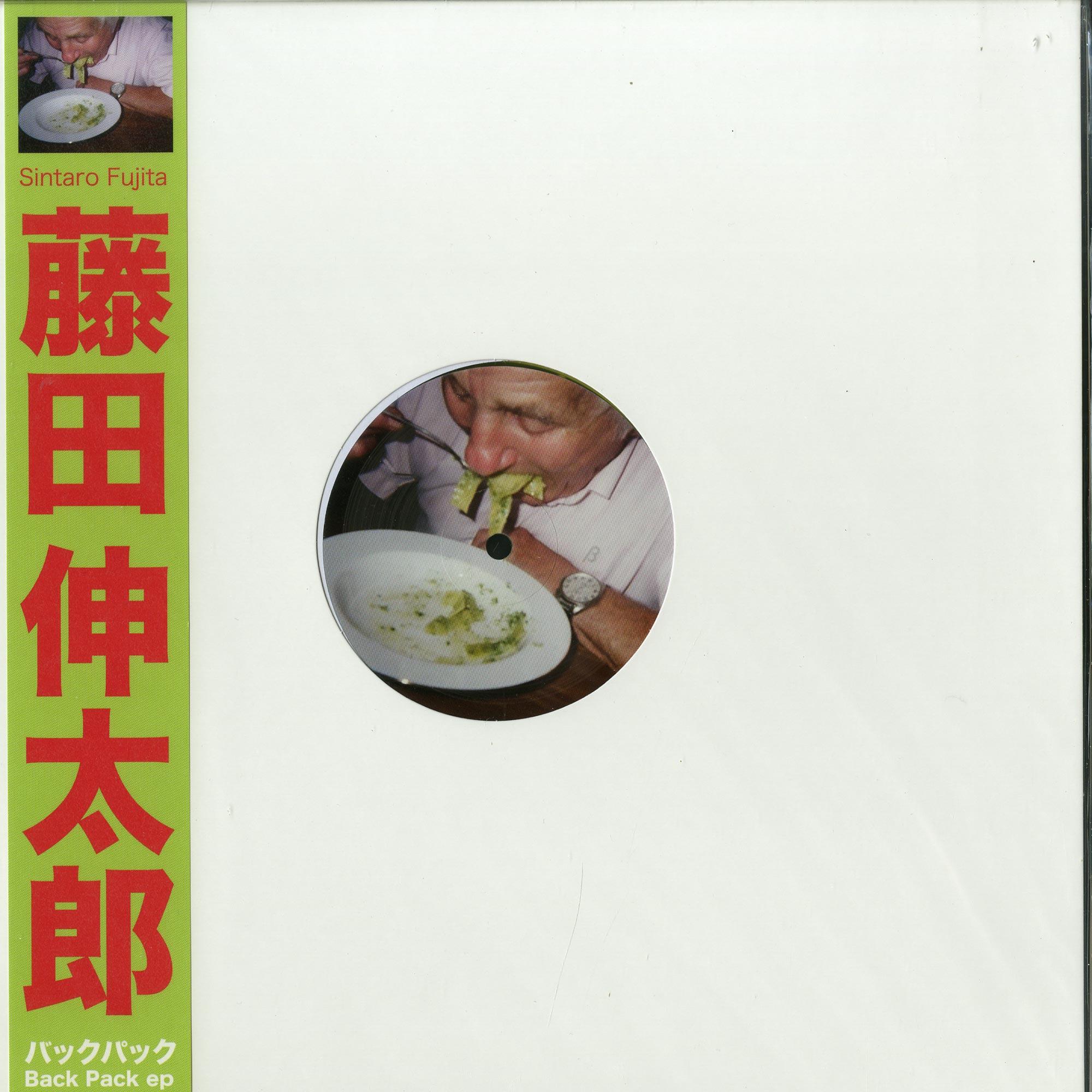 Sintaro Fujita - BACK PACK EP
