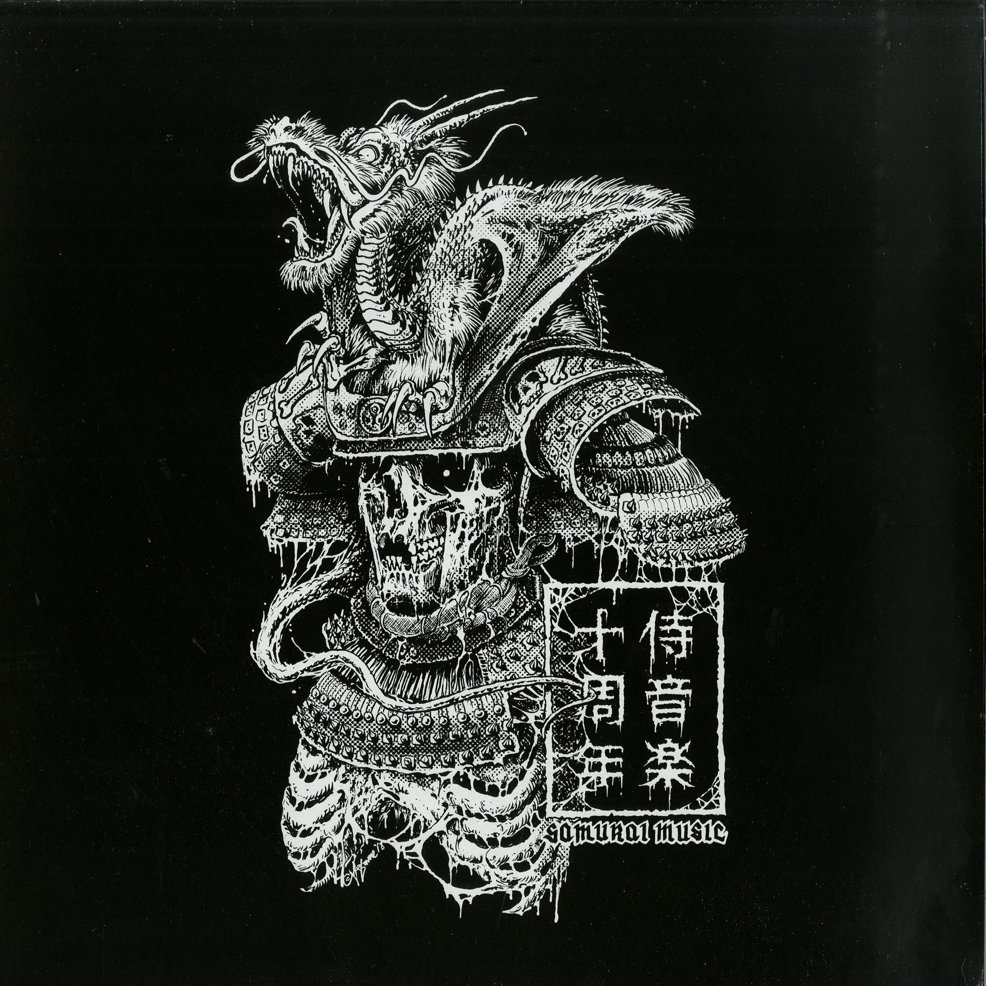 Various Artists - SAMURAI MUSIC DECADE PART 5