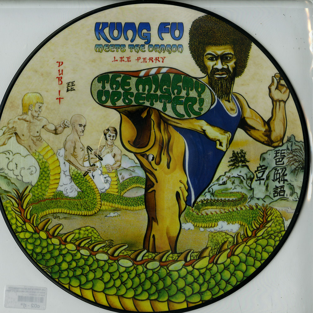 Lee Perry & The Mighty Upsetter - KUNG FU MEETS THE DRAGON