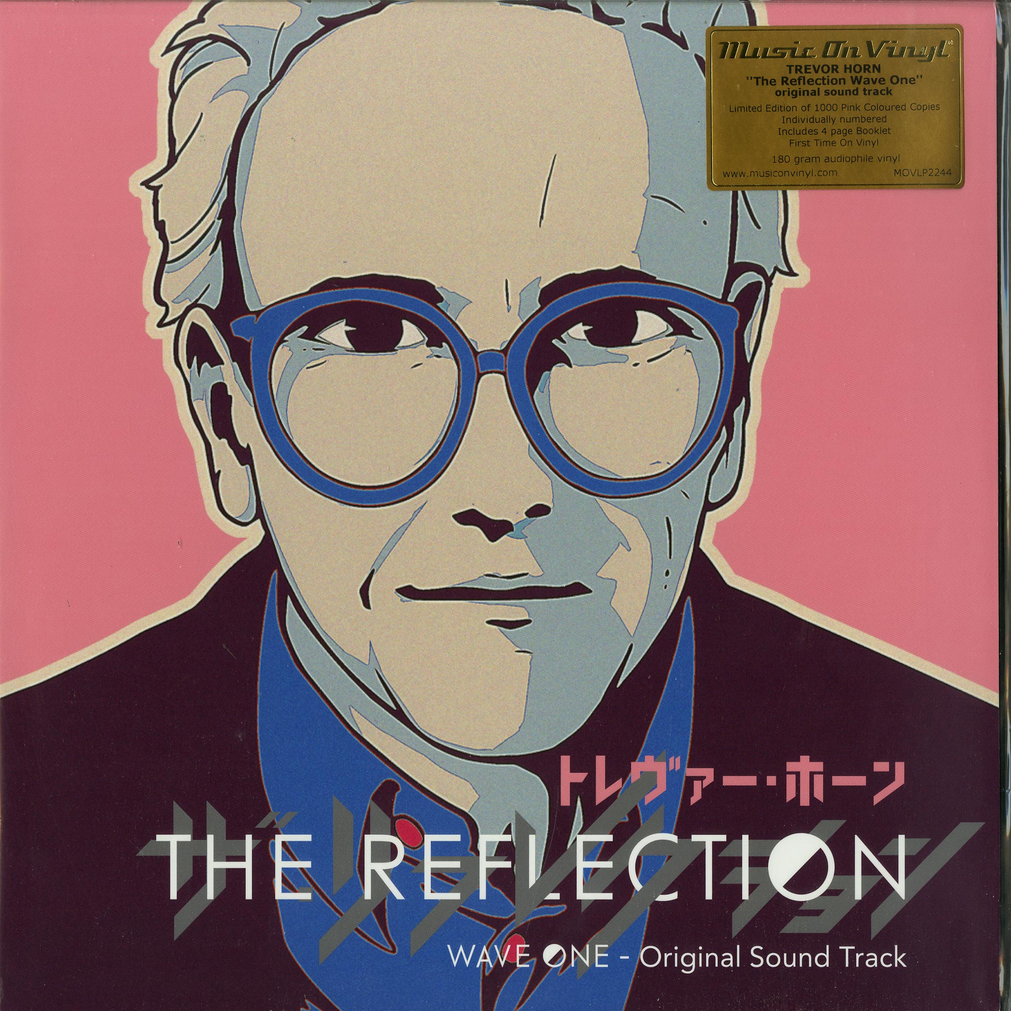 Trevor Horn - THE REFLECTION - WAVE ONE O.S.T.