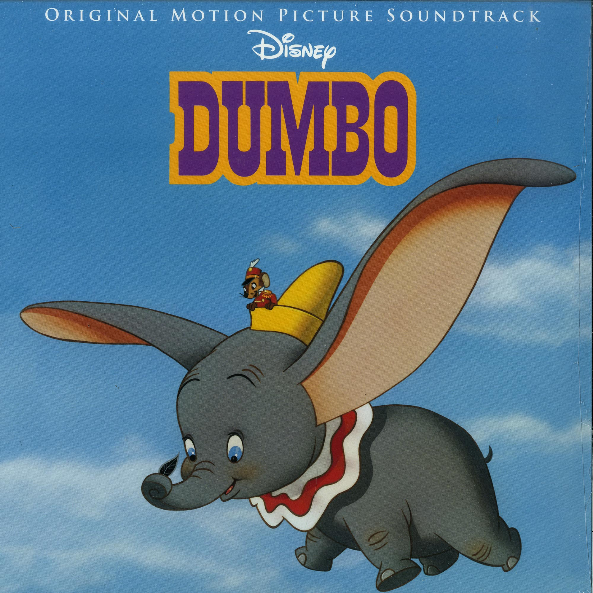Various Artists - DUMBO O.S.T.