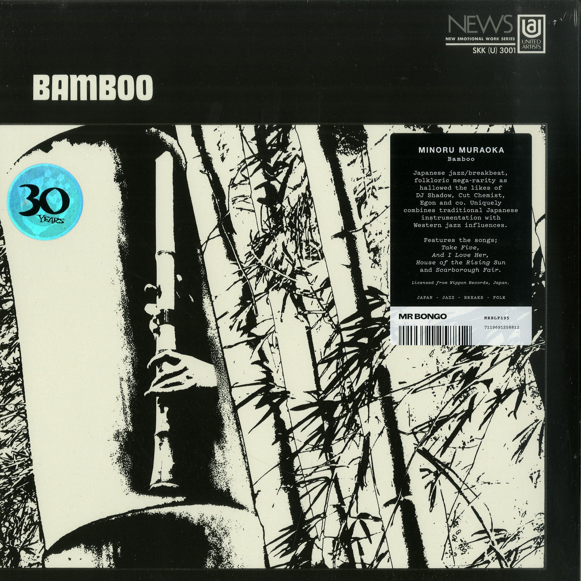 Minoru Muraoka - BAMBOO