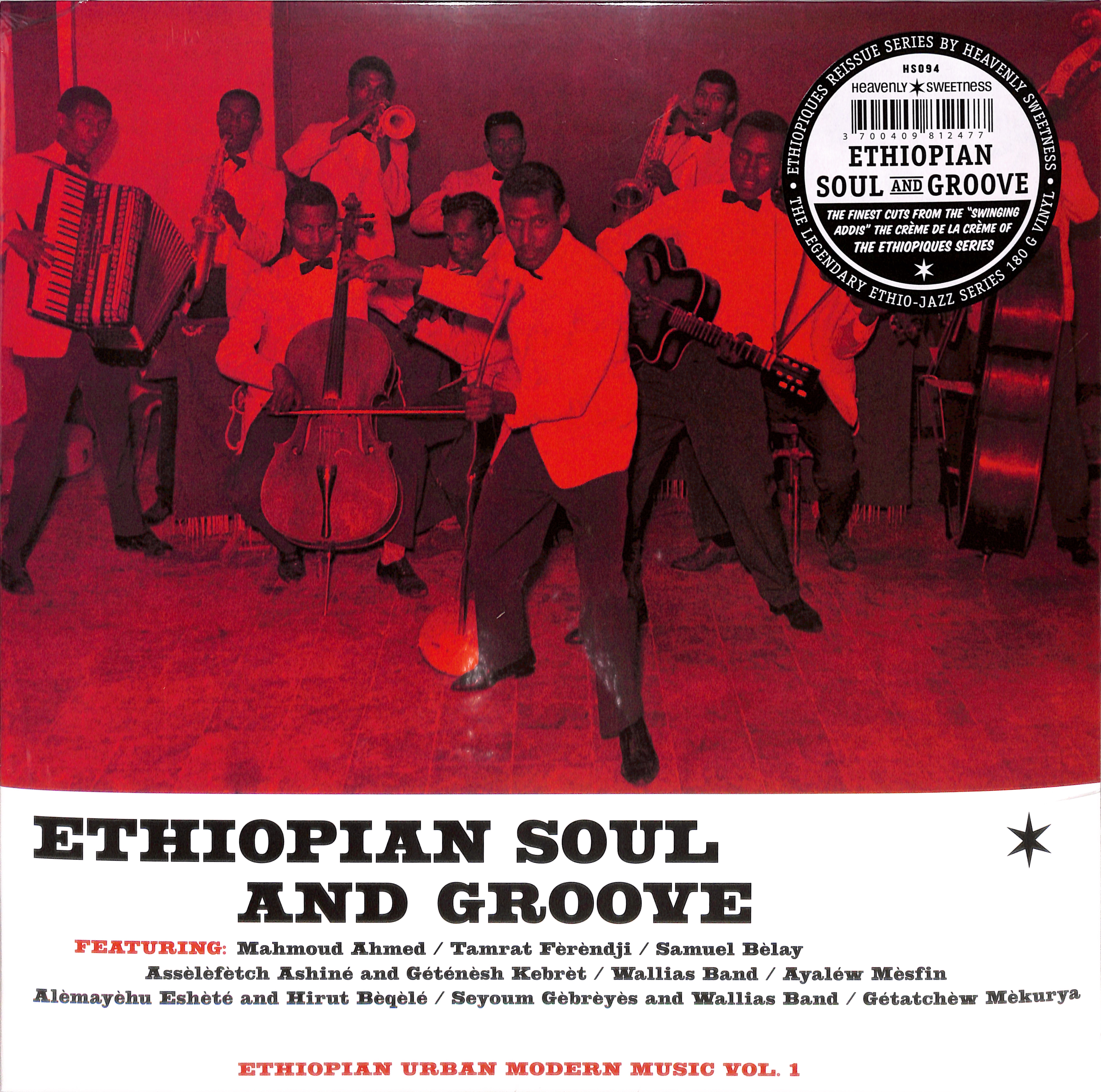 Various Artists - ETHIOPIAN SOUL & GROOVE VOL. 1