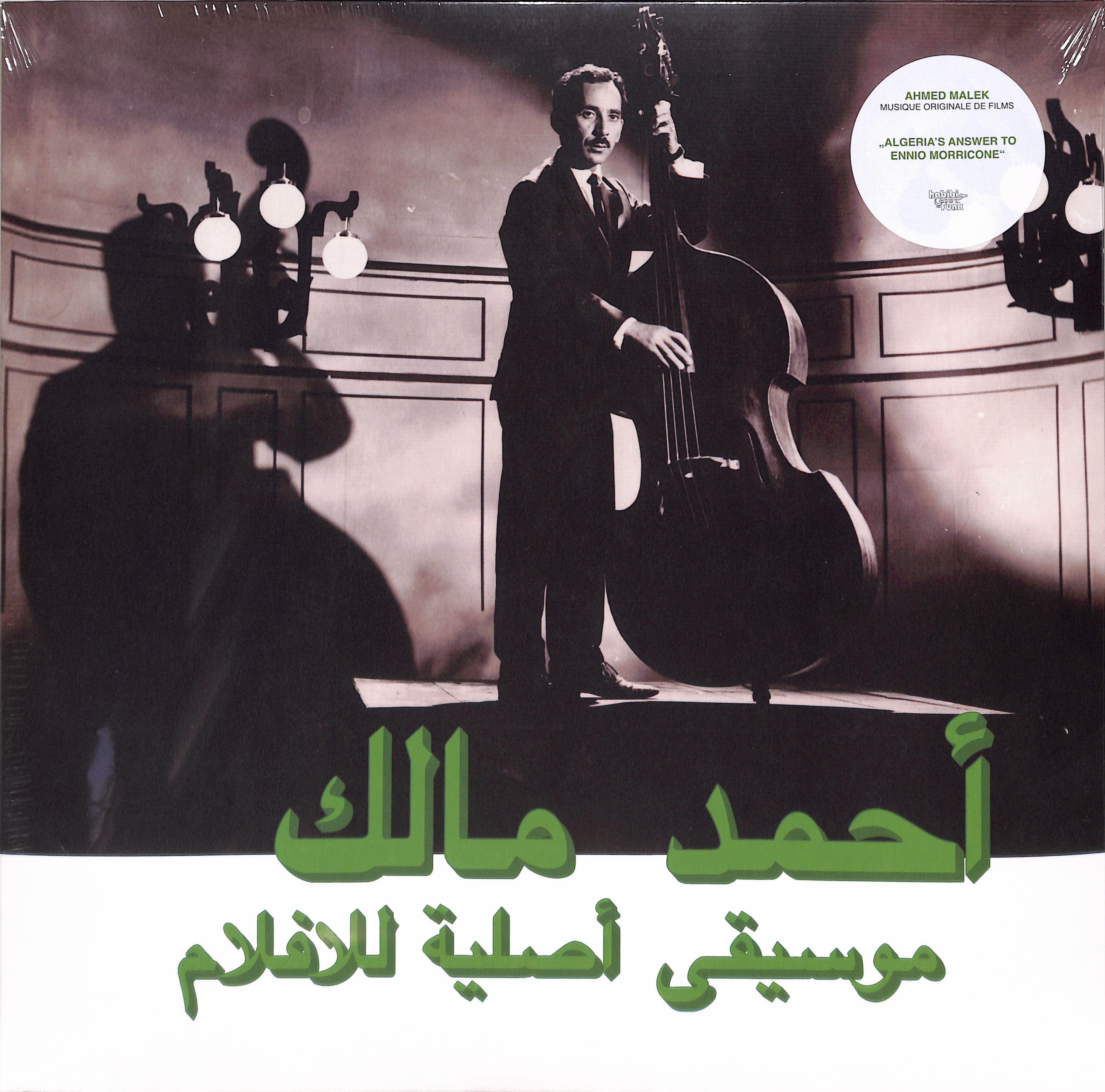 Ahmed Malek - MUSIQUE ORIGINAL DE FILMS