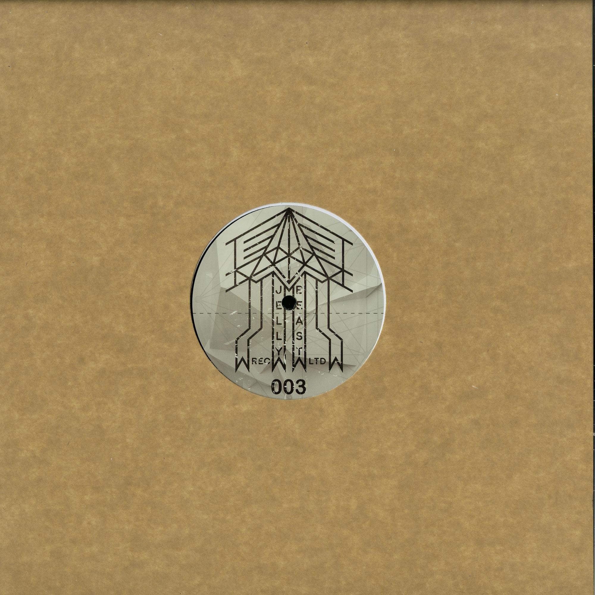 Silat Beksi - AMARANTH EP