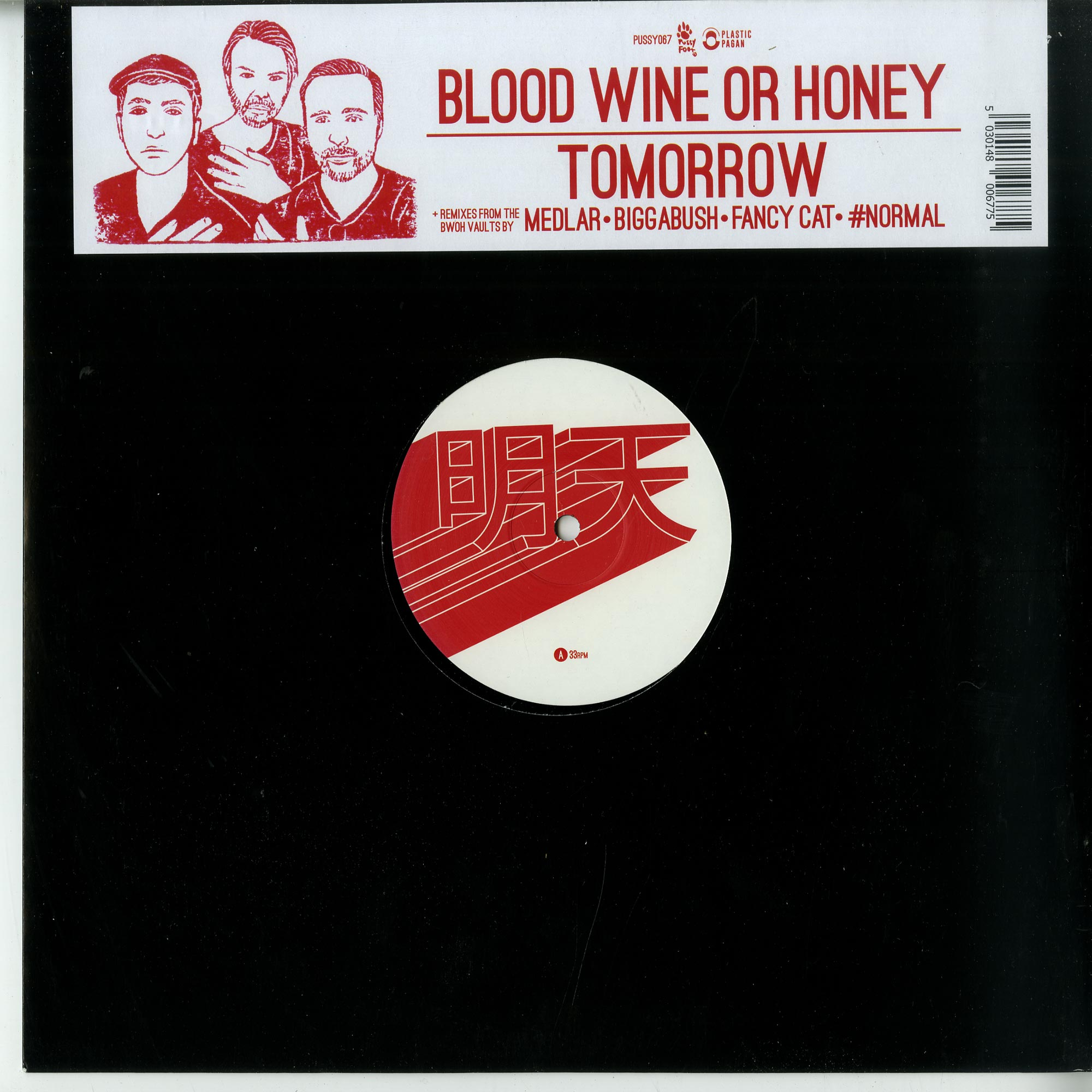 Blood Wine Or Honey - TOMORROW