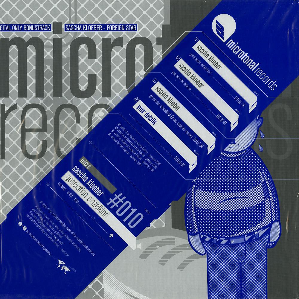 Microtonal Artists - MONSTER PACK 01