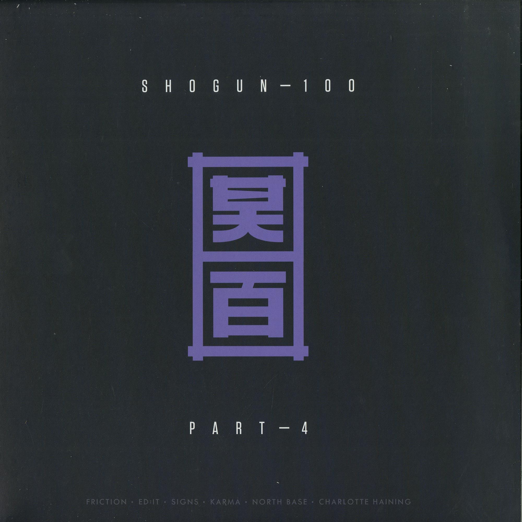 Various Artists - SHOGUN 100 - PART 4