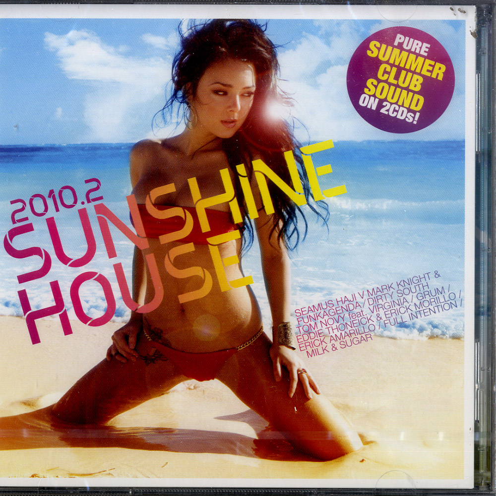 Various Artists - SUNSHINE HOUSE 2010.2