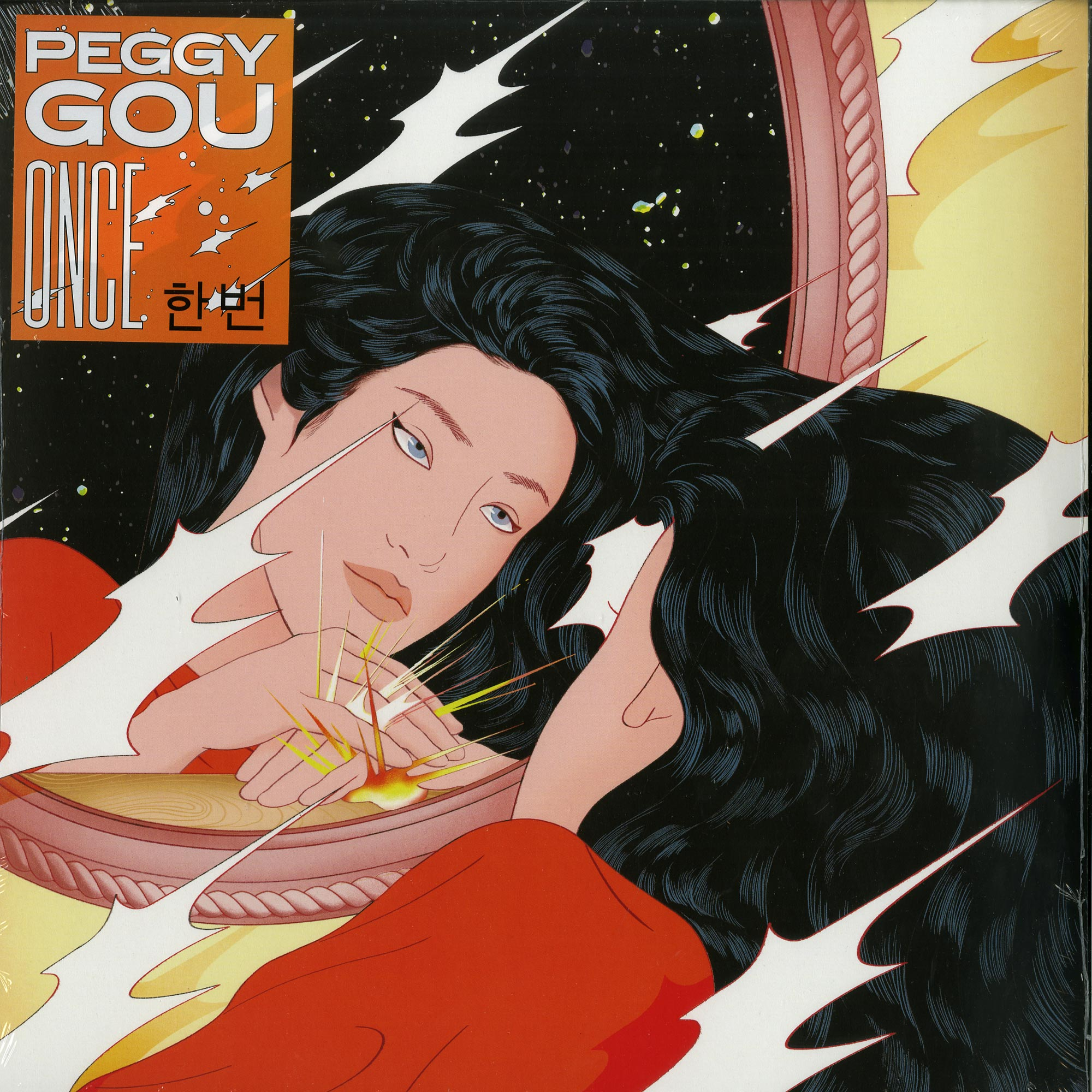 Peggy Gou - ONCE