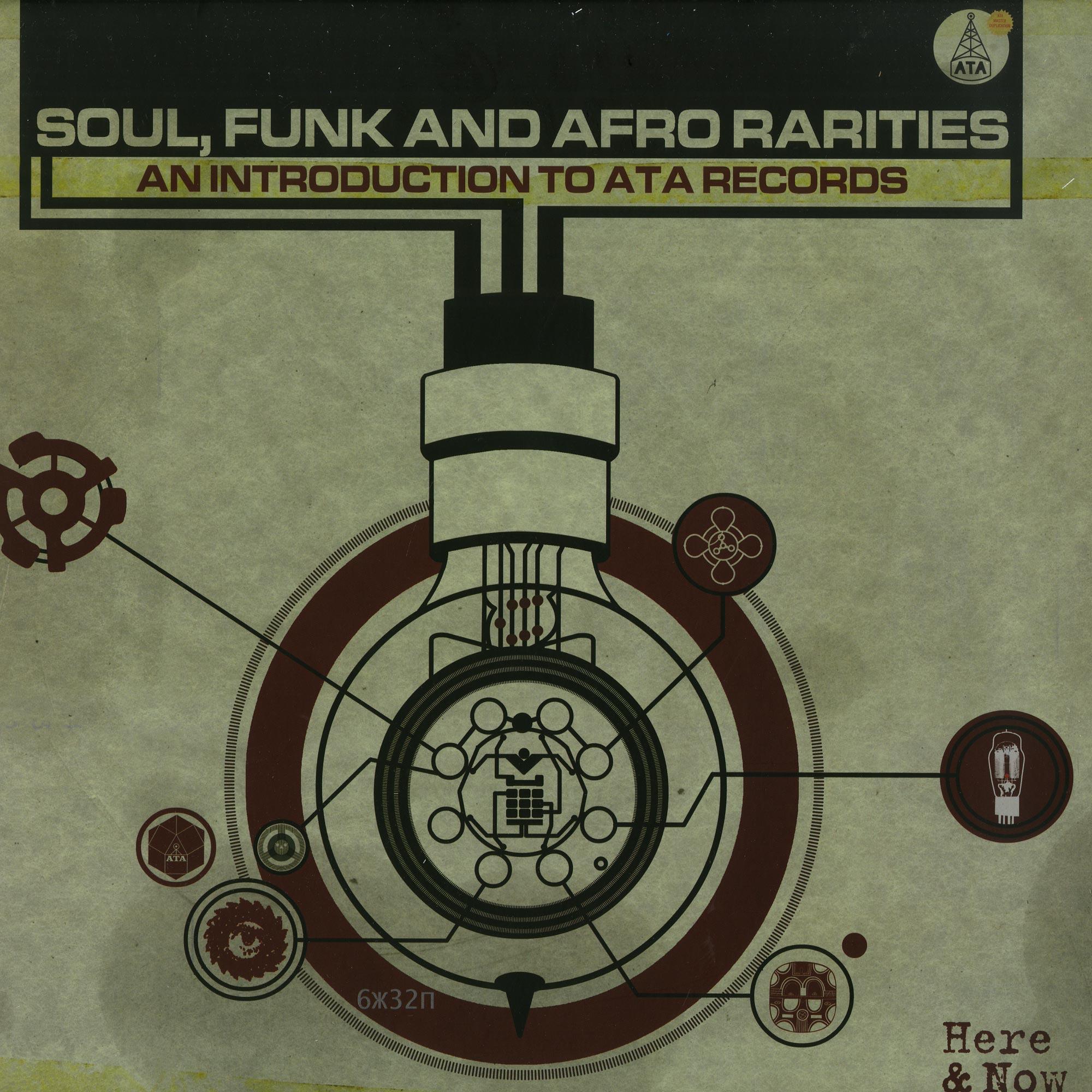 Various Artists - FUNK. SOUL & AFRO RARITIES