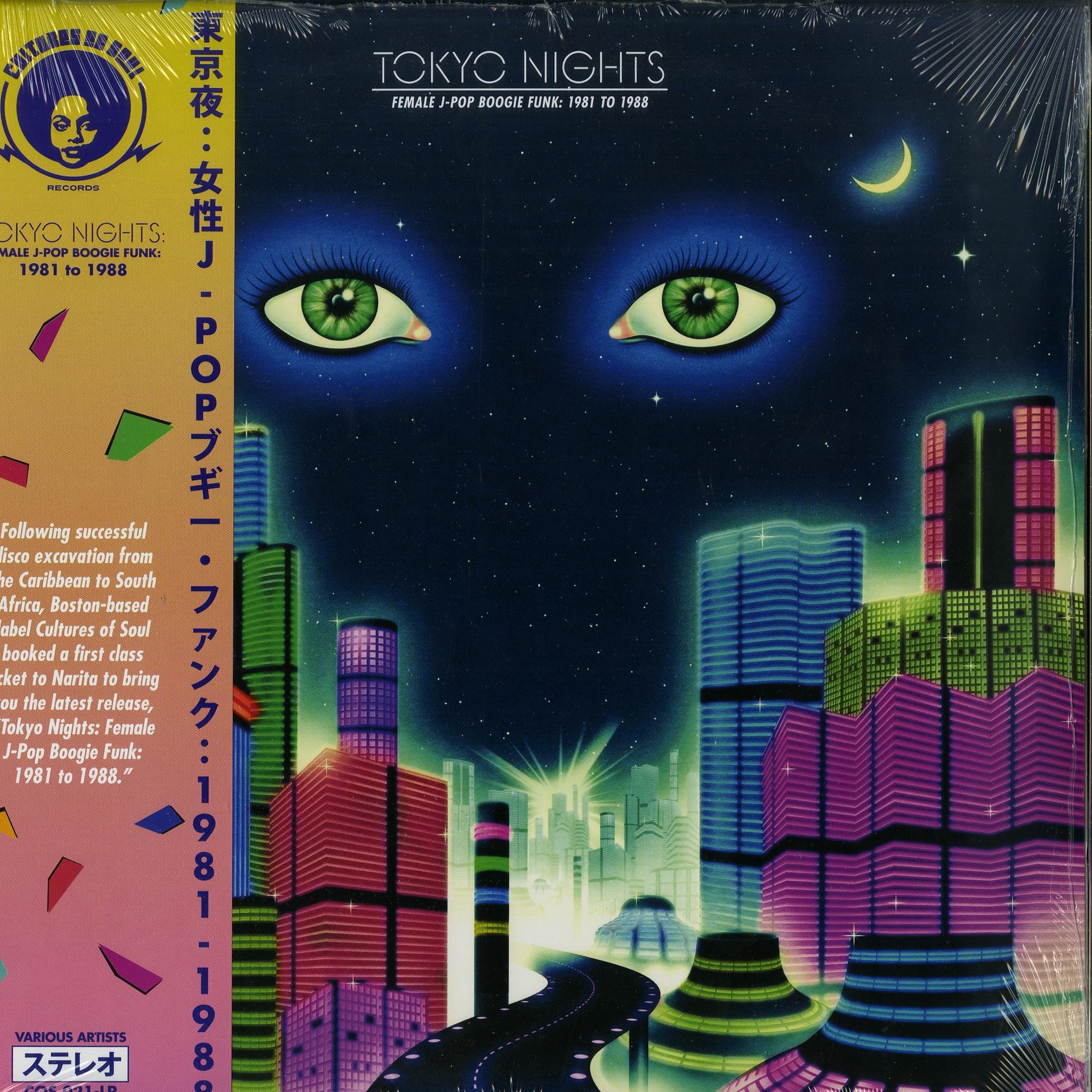 Various Artists - TOKYO NIGHTS: FEMALE J POP BOOGIE FUNK 1981-1988