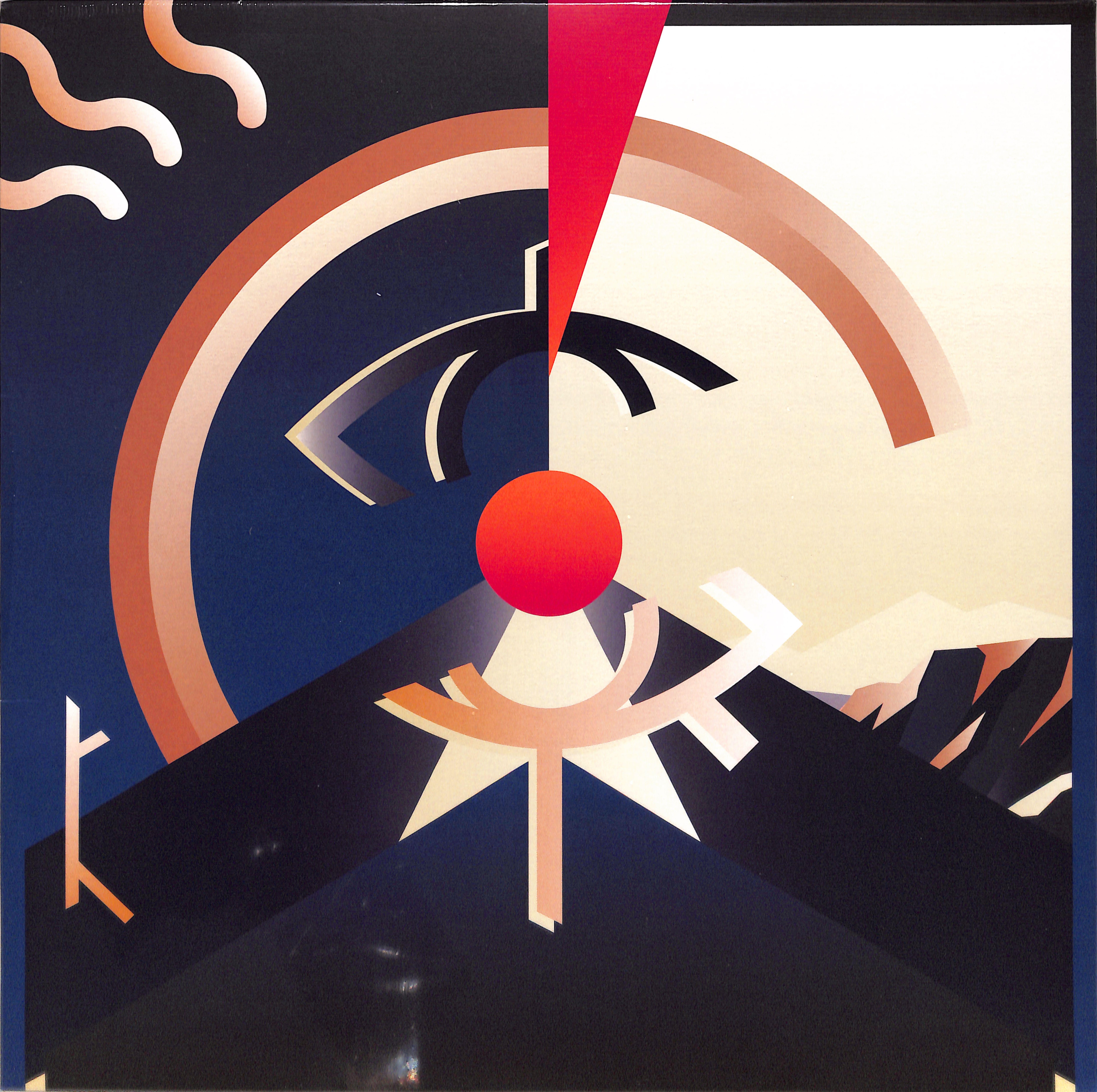 Aerial - SHIMMER EP