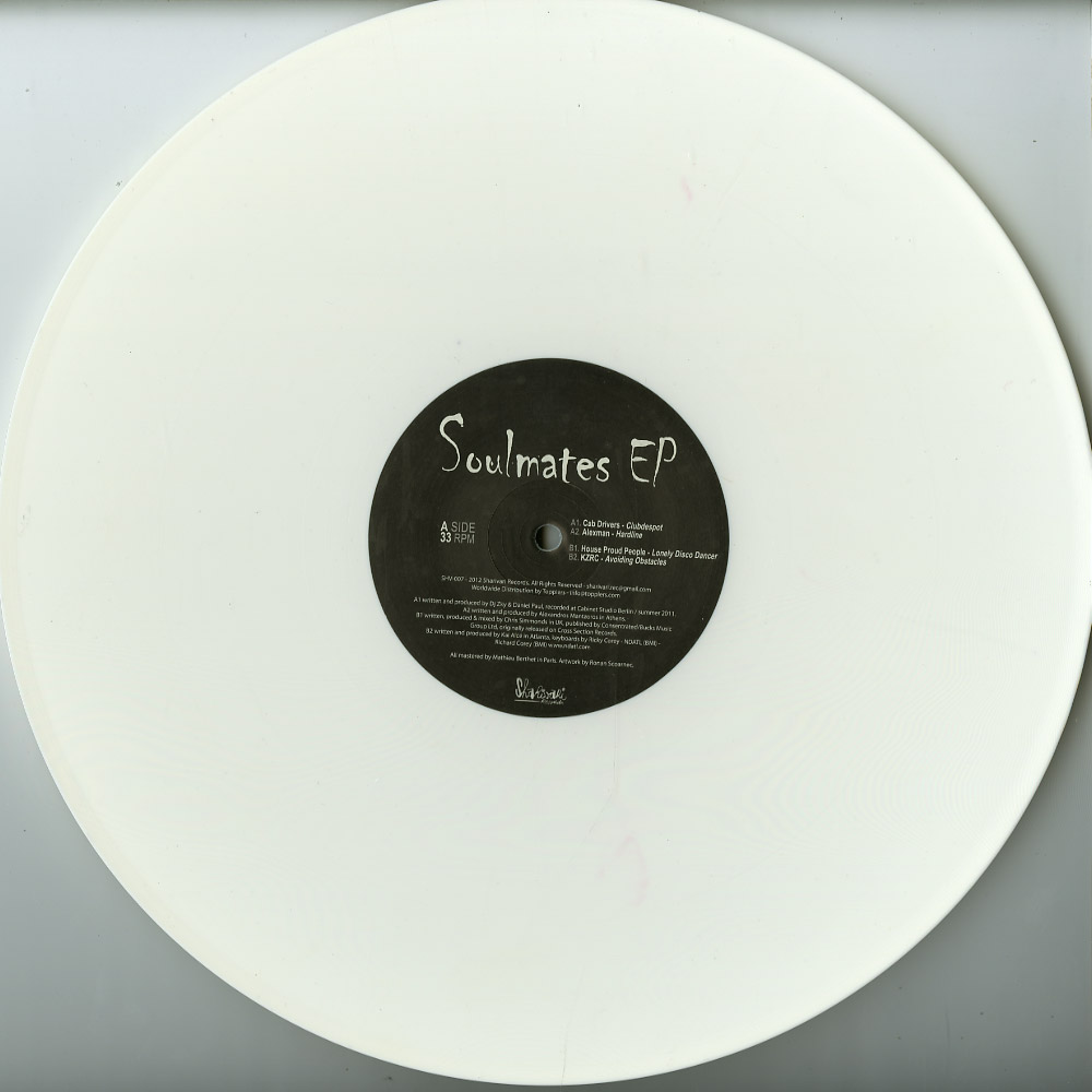 Various Artists - SOULMATES EP