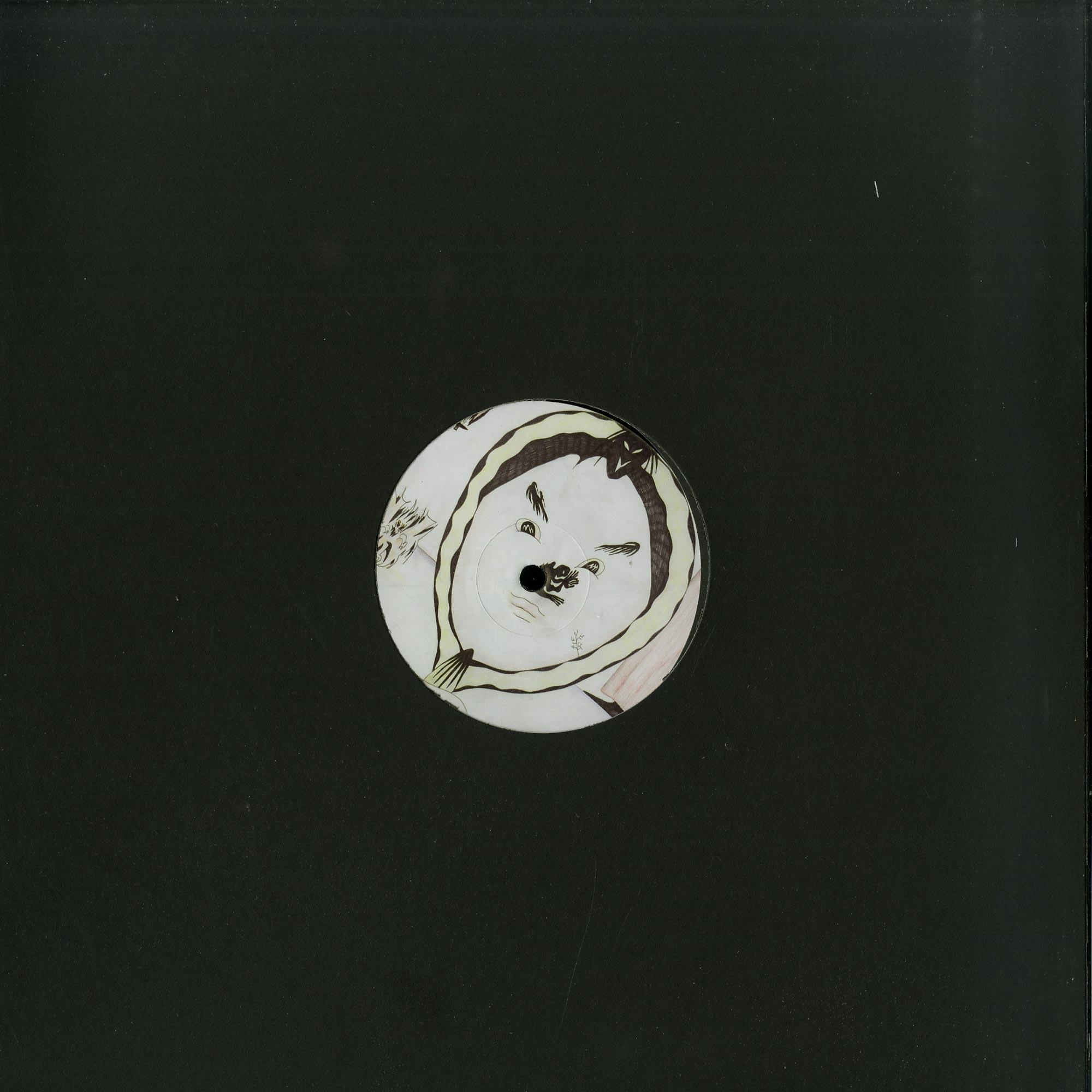 Polisen - PUBLIC SERVICE EP