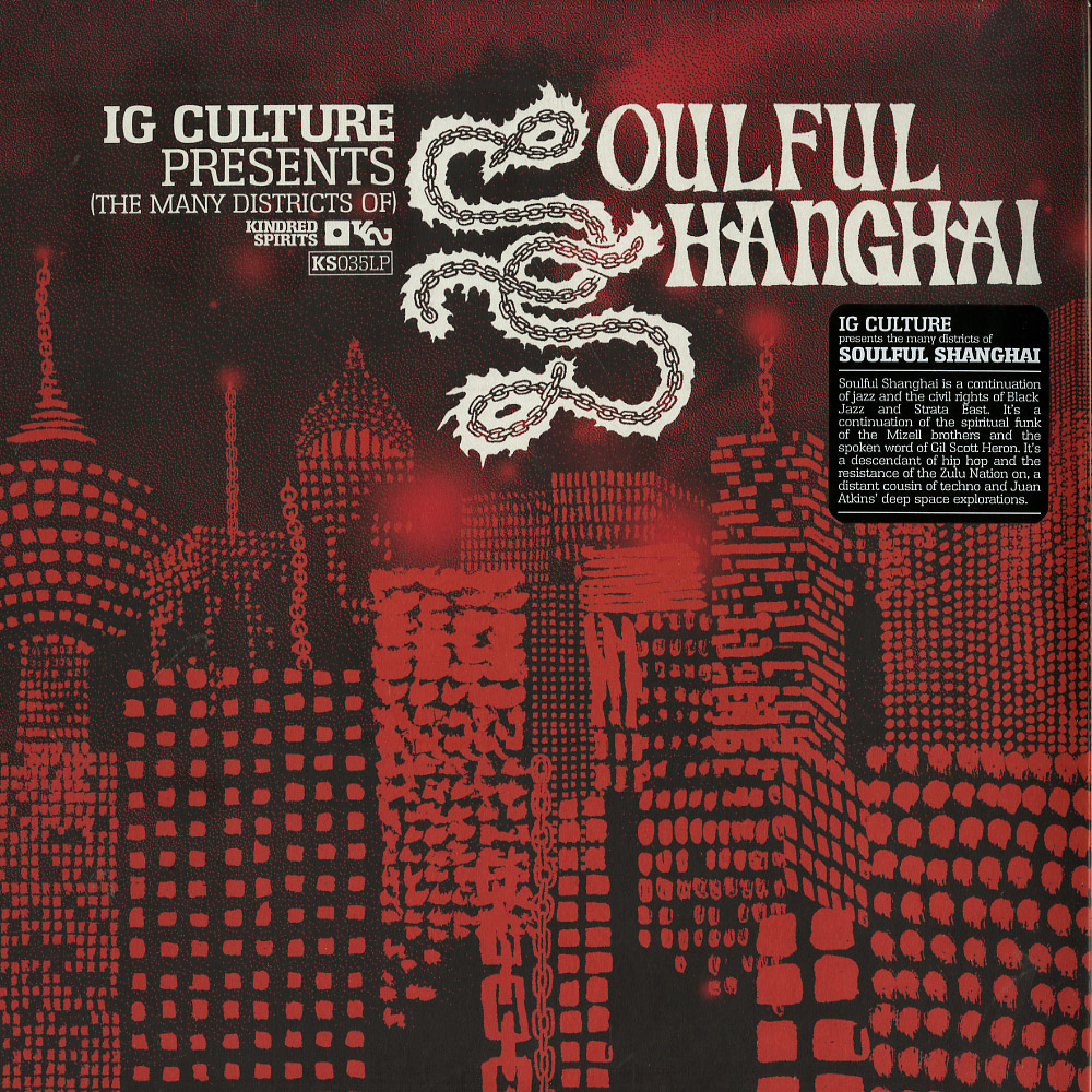 IG Culture - SOULFUL SHANGHAI