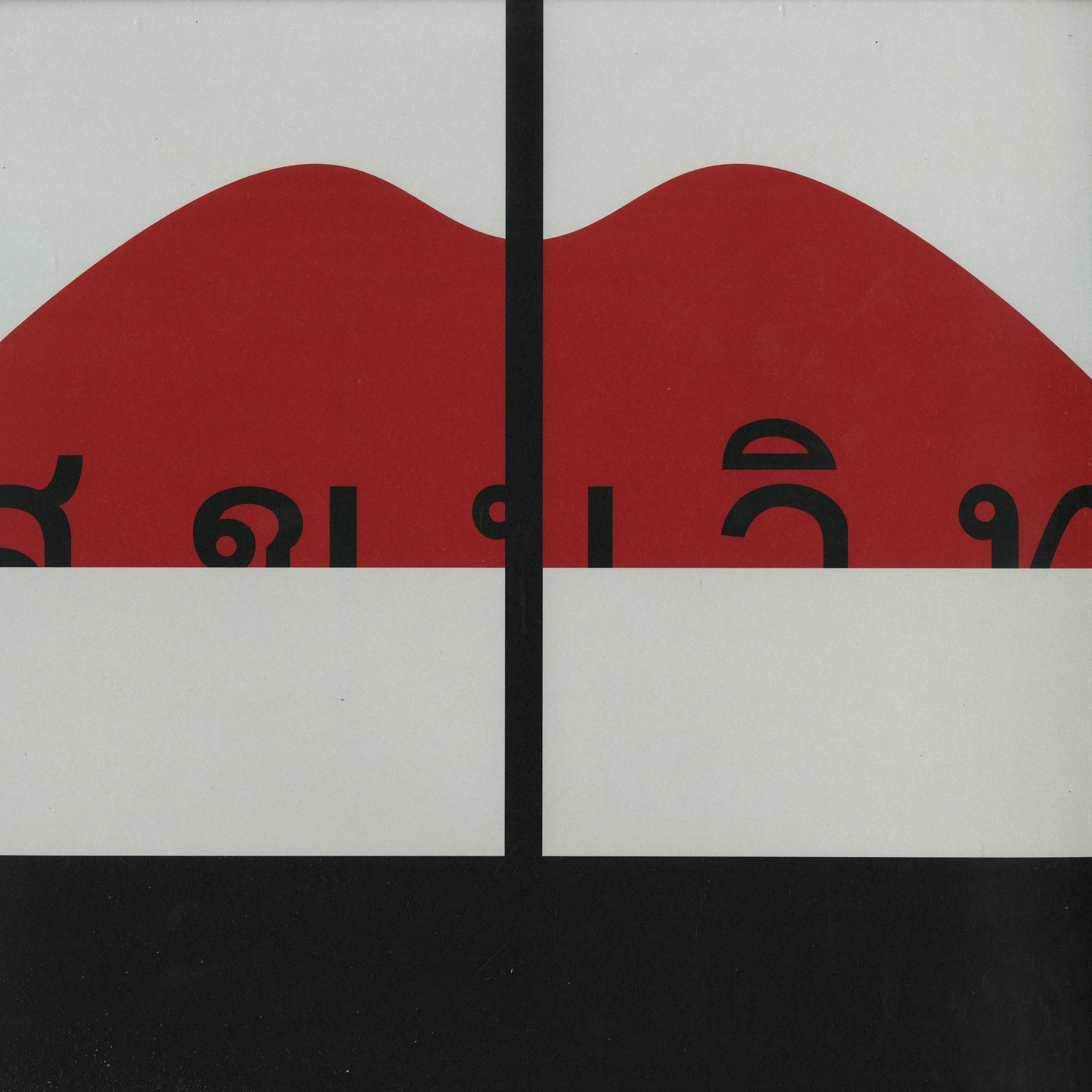 David Nicolas & Lowris - KISSMEPAN EP