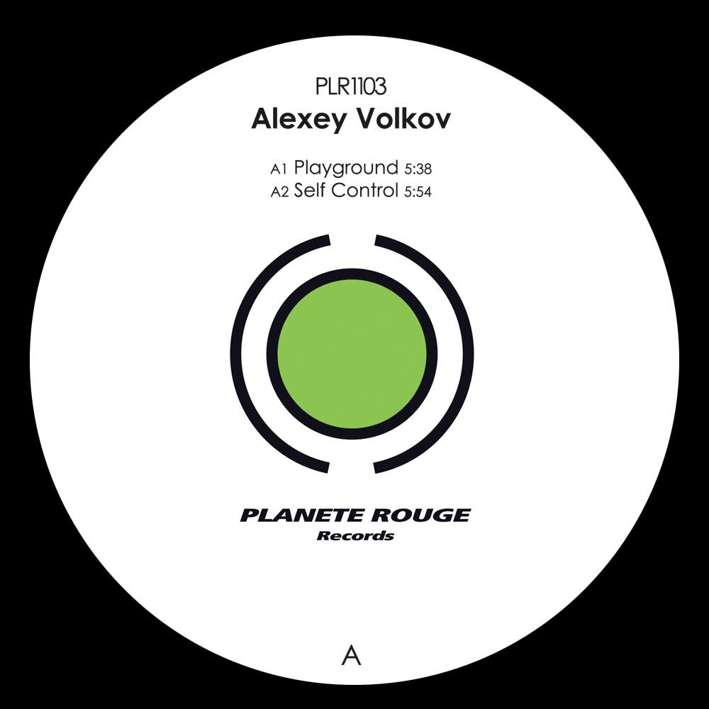 Alexey Volkov - PLAYGROUND