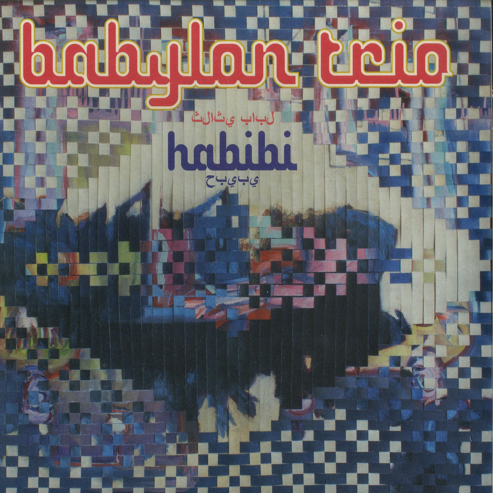 Babylon Trio - HABIBI