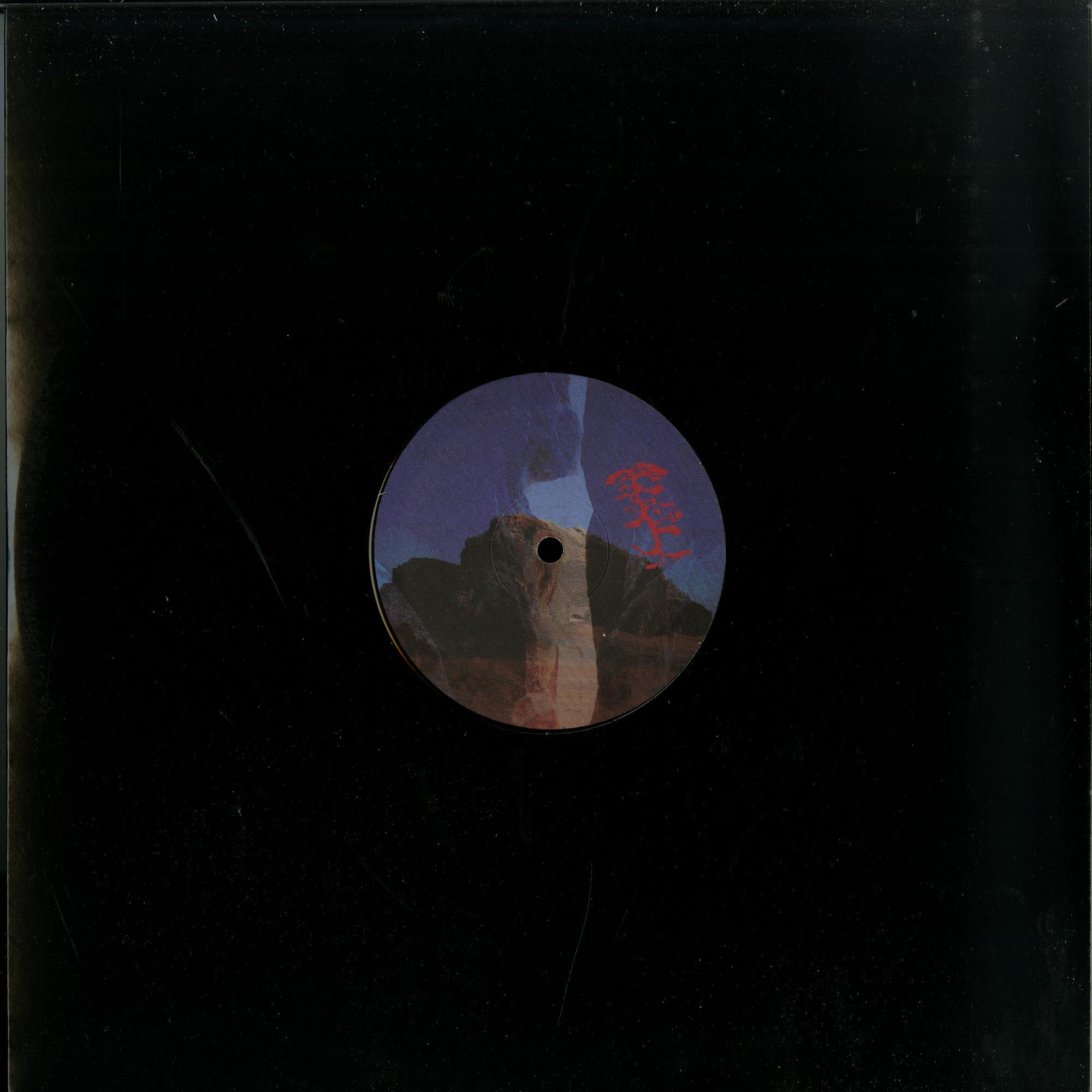 Various Artists - BNJ SPIRIT